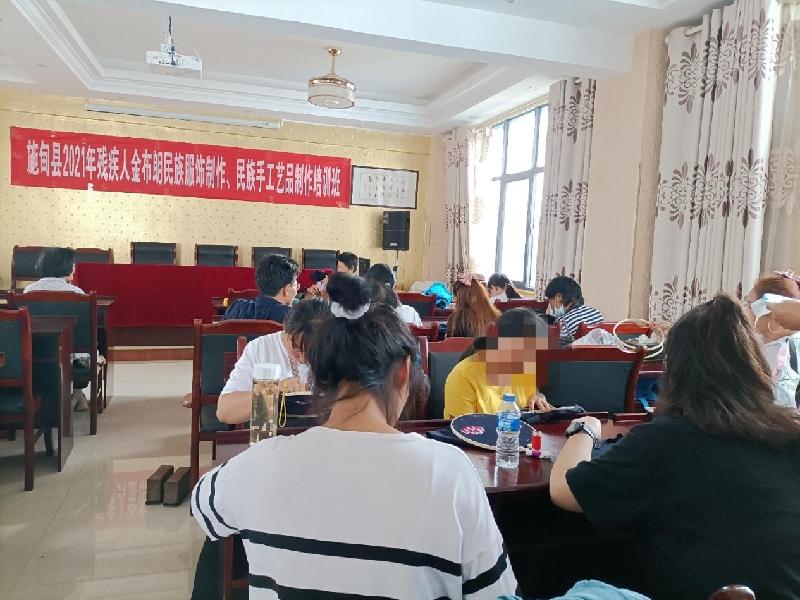 施甸县举办金布朗民族服饰残疾人培训班