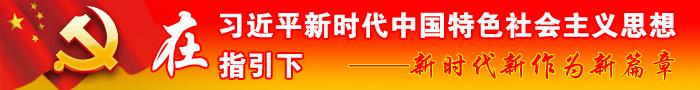 banner-疫情防控